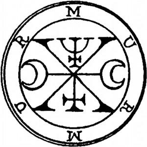 054-Seal-of-Murmur-q100-500x500