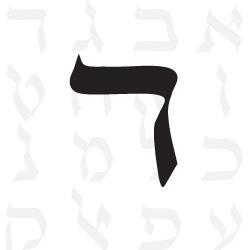 alphabet-hebreu-dalet